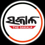The Sakala